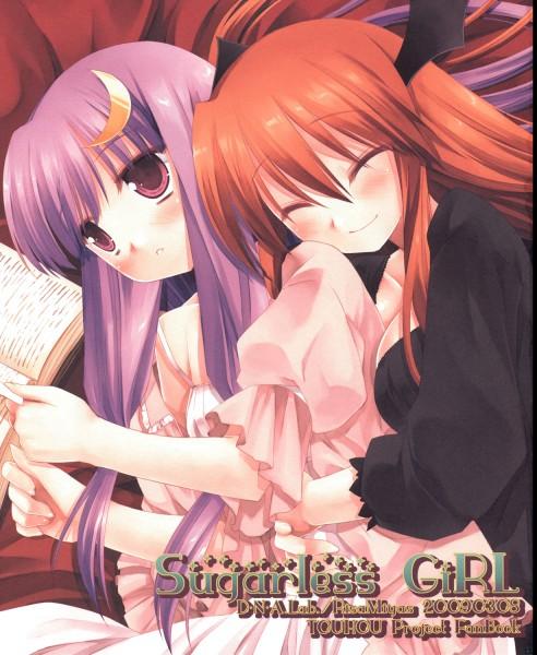 Tags: Anime, Miyasu Risa, Touhou, Patchouli Knowledge, Koakuma, PatcheKoa