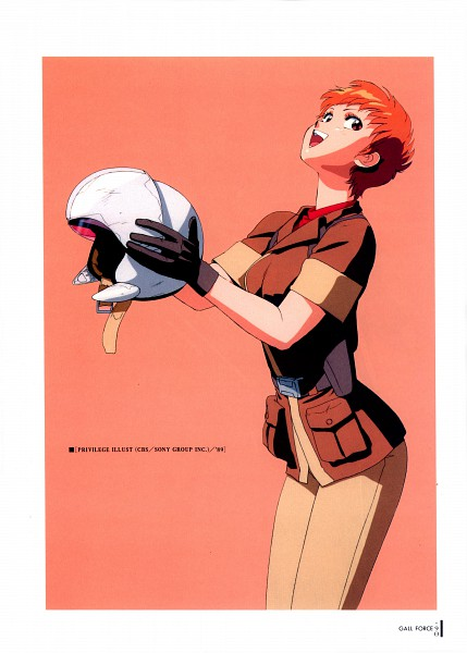 Tags: Anime, Kenichi Sonoda, Anime International Company, Gall Force, Patty (Gall Force), Official Art, Scan