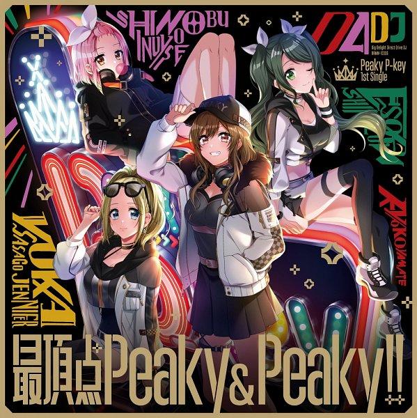 Tags: Anime, Dig Delight Direct Drive DJ, Sasago Jennifer Yuka, Inuyose Shinobu, Yamate Kyouko, Shimizu Esora, Official Art, CD (Source), Peaky P-key