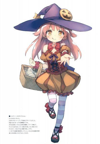 Tags: Anime, Peko, Luminocity 13, Scan, Mobile Wallpaper, Comic Market 88