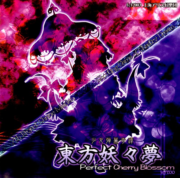 Perfect Cherry Blossom - Touhou