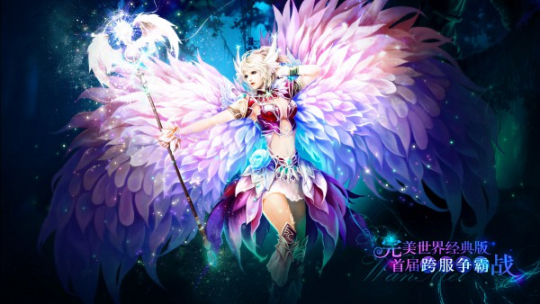 Tags: Anime, Perfect World, HD Wallpaper, Facebook Cover, Wallpaper