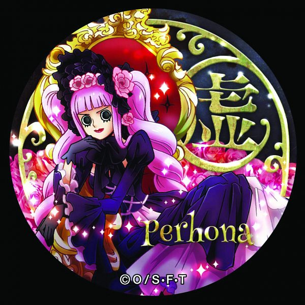 Tags: Anime, ONE PIECE, Perona