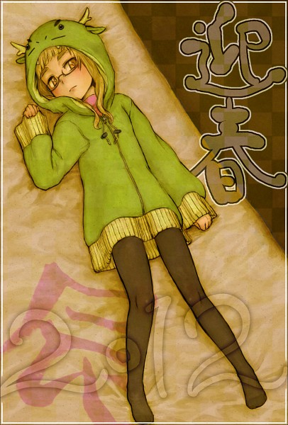 Tags: Anime, Pixiv Id 238822, Strike Witches, Perrine H. Clostermann, Ryuumimi, Pixiv