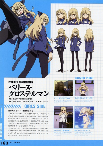 Tags: Anime, Strike Witches, Perrine H. Clostermann, Official Art, Character Sheet