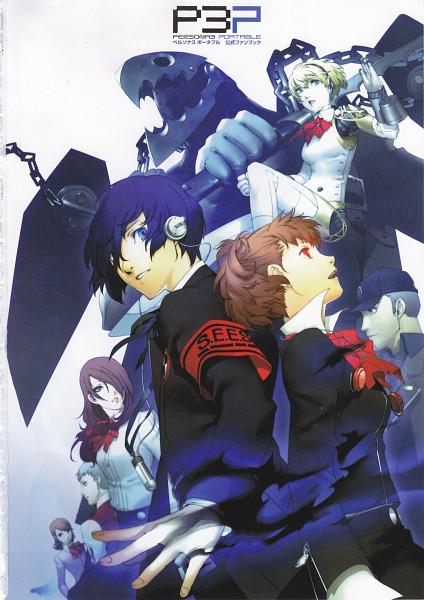 Persona 3 Portable - Atlus