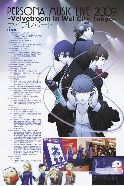 Tags: Anime, Soejima Shigenori, Atlus, Persona - Trinity Soul, Persona 3 Portable, Shin Megami Tensei: PERSONA 3, Shin Megami Tensei: PERSONA 4, Narukami Yu, Kanzato Shin, Margaret (PERSONA 4), Kuma, Elizabeth (PERSONA 3), Female Protagonist (PERSONA 3)