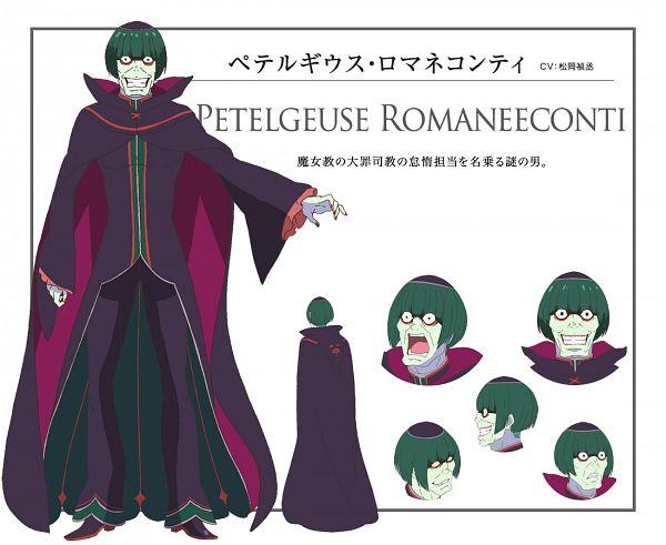 Petelgeuse Romanée-Conti - Re:Zero Kara Hajimeru Isekai Seikatsu
