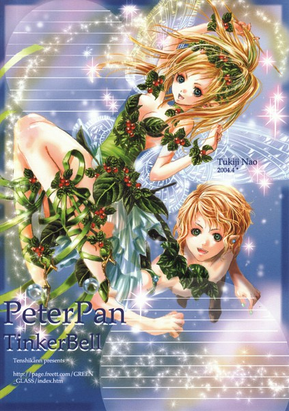 Tags: Anime, Tukiji Nao, Peter Pan, Peter Pan (Character), Tinkerbell (Peter Pan), Stationery, Mobile Wallpaper