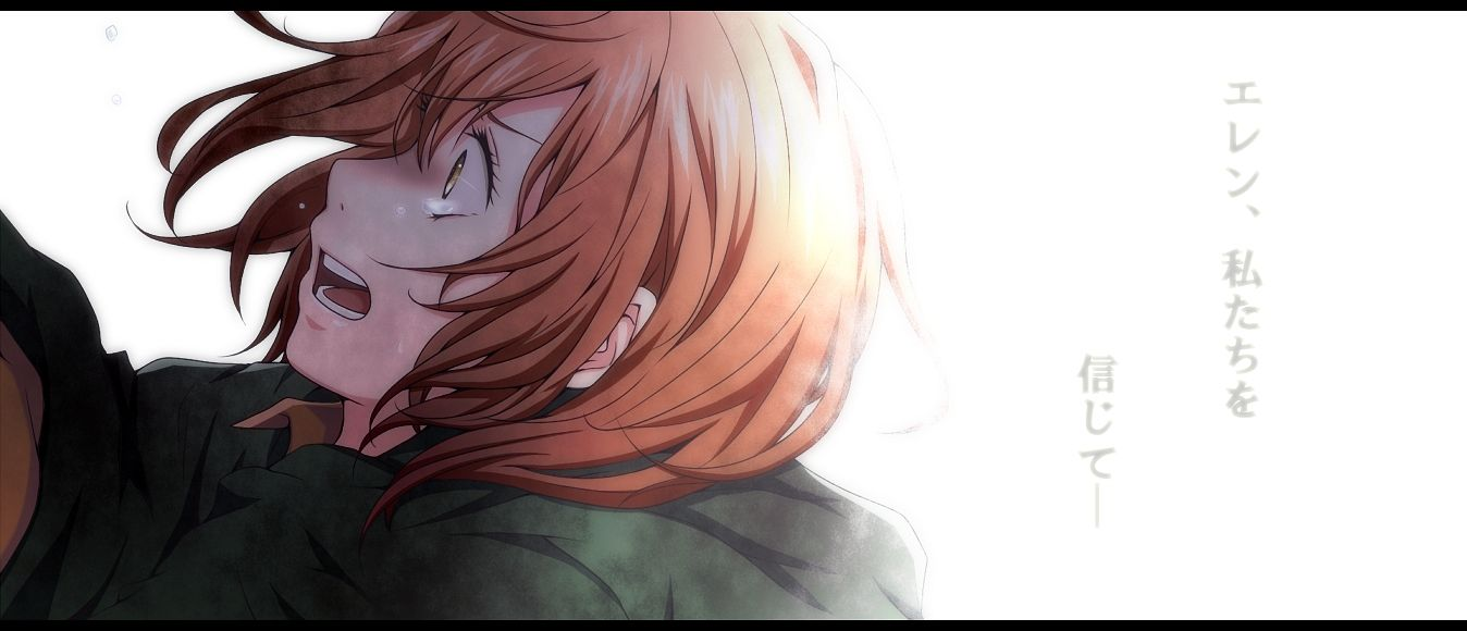 Tags: Anime, Pixiv Id 2544378, Attack on Titan, Petra Ral, Facebook Cover