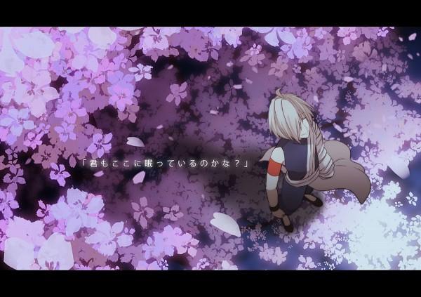 Tags: Anime, Pixiv Id 4287113, MÄR, Phantom (MÄR)