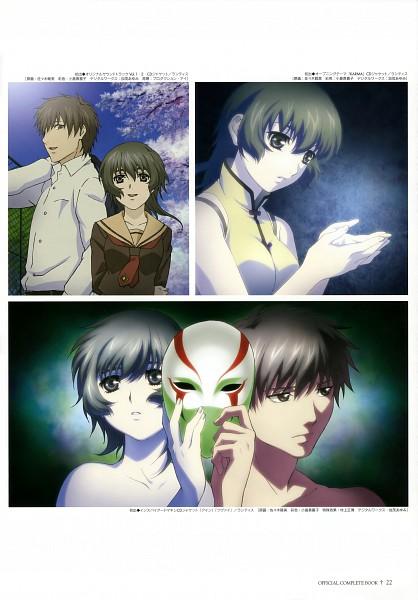 Tags: Anime, Sasaki Mutsumi (Bee Train), Nitro+, Phantom: Requiem For The Phantom - Official Complete Book, Phantom of Inferno, Azuma Reiji, Elen, Official Art