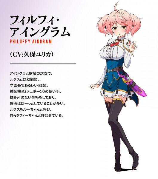 Tags: Anime, Kurosawa Keiko, Lerche, Saijaku Muhai no Bahamut, Philphie Aingram, Cover Image, Official Art