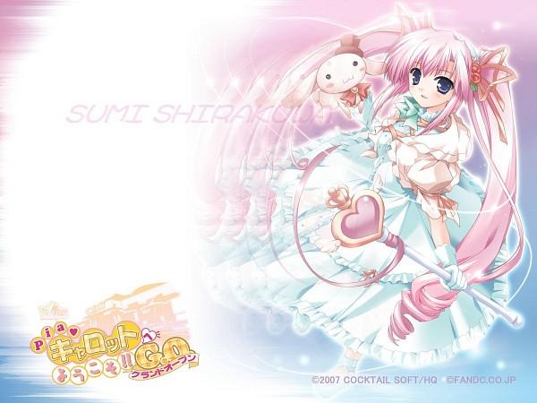 Tags: Anime, Pia Carrot, Shirakuwa Sumi, Wallpaper, Welcome To Pia Carrot!!
