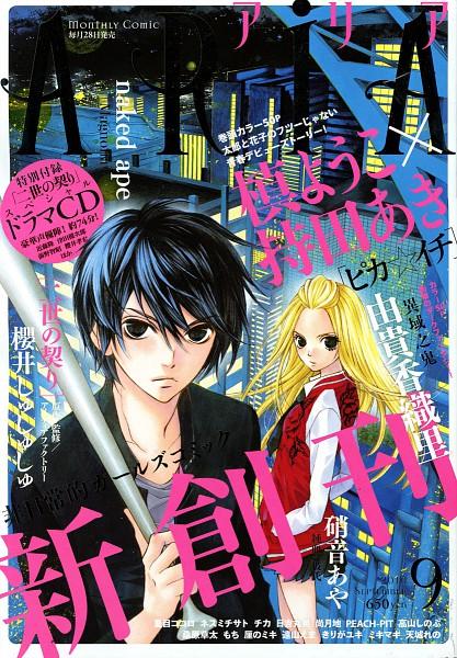 Tags: Anime, Maki Youko, Pika☆Ichi, Suzuki Tarou, Suzuki Hanako, Yankee, Baseball, Scan, ARIA (Magazine) (Source), Magazine (Source)