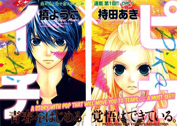 Tags: Anime, Maki Youko, Pika☆Ichi, Suzuki Hanako, Suzuki Tarou, Yankee