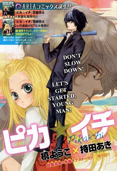 Tags: Anime, Maki Youko, Pika☆Ichi, Suzuki Hanako, Suzuki Tarou, Dougen Naoji, Sukajan, Yankee, Official Art