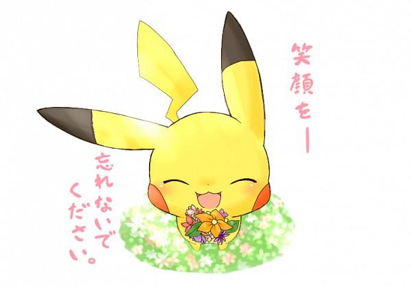 Tags: Anime, Pixiv Id 861250, Pokémon, Pikachu, Fanart, Fanart From Pixiv, Pixiv