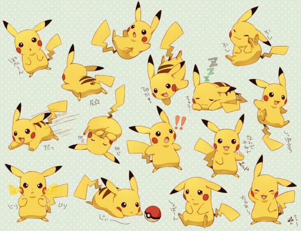 Tags: Anime, Jippe, Pokémon, Pikachu, Pixiv