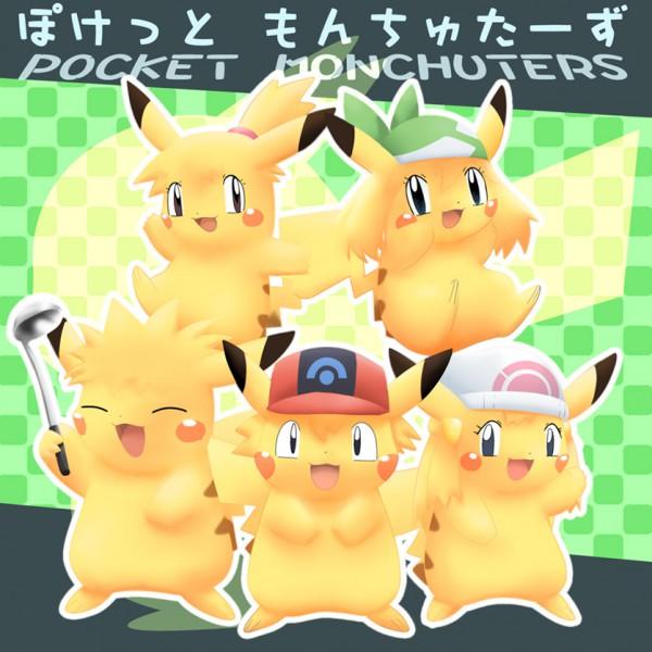 Tags: Anime, Pokémon, Kasumi (Pokémon), Takeshi (Pokémon), Satoshi (Pokémon), Haruka (Pokémon), Pikachu, Hikari (Pokémon), Haruka (Pokémon) (Cosplay), Satoshi (Pokémon) (Cosplay), Takeshi (Pokémon) (Cosplay), Pokémon (Cosplay), Hikari (Pokémon) (Cosplay)