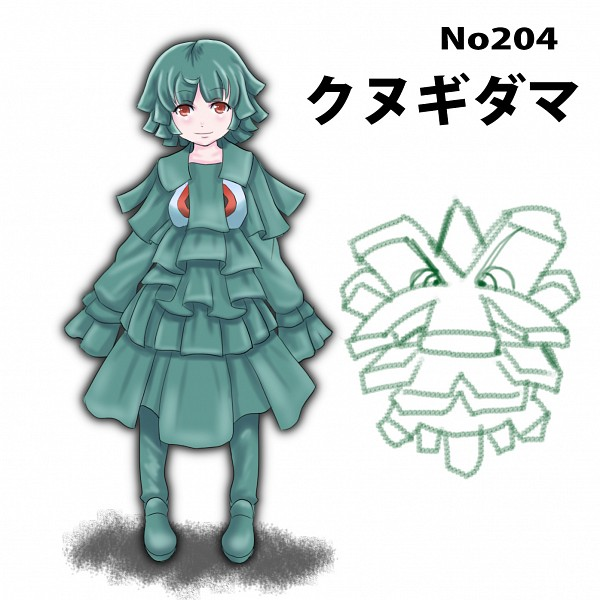 Pineco - Pokémon
