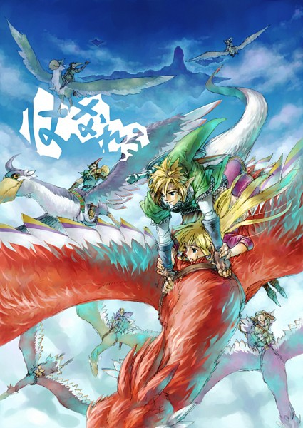 Pipit - Zelda no Densetsu: Skyward Sword