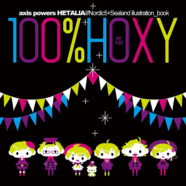 Pixiv 100% Hoxy - Pixiv