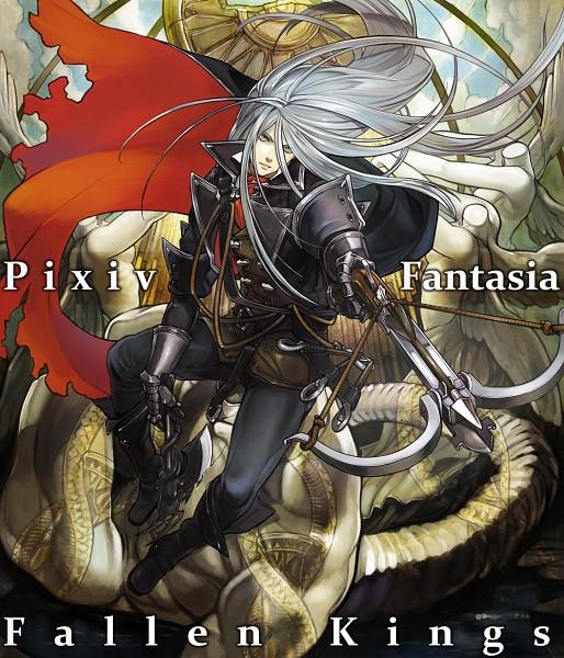 Pixiv Fantasia: Fallen Kings - Pixiv Fantasia Series