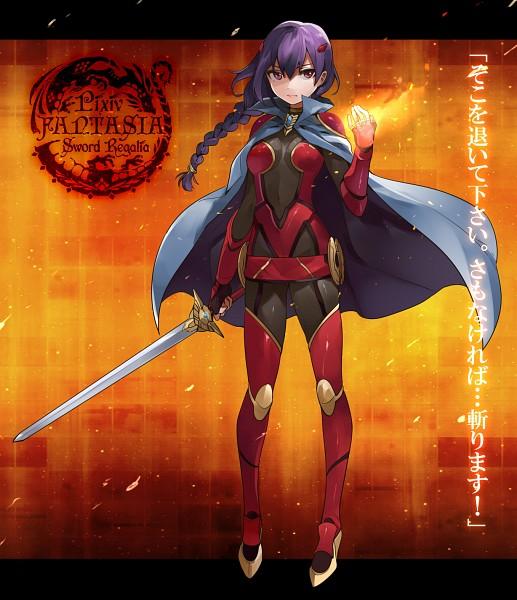 Tags: Anime, GAN (Shanimuni), Pixiv Fantasia: Sword Regalia, Pixiv, Pixiv Fantasia