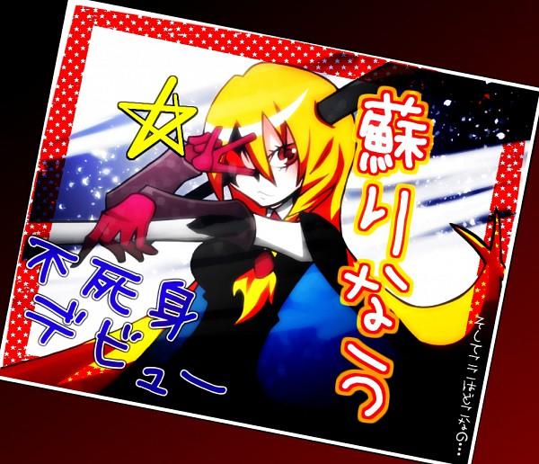 Tags: Anime, Pixiv, Original, Pixiv Fantasia