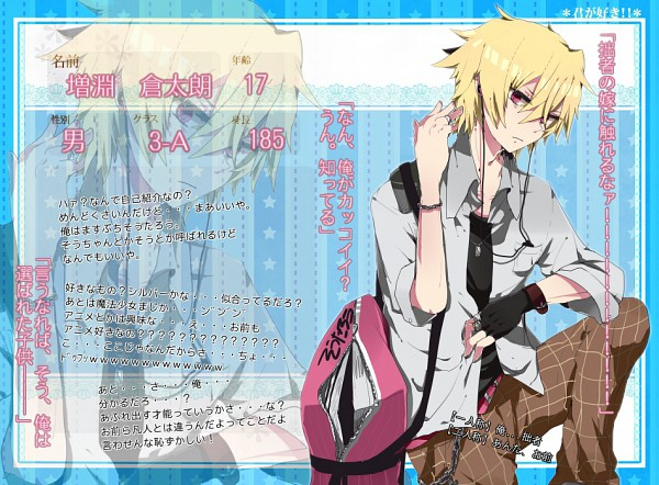 Tags: Anime, Pixiv Id 2961037, Yuta, Character Sheet