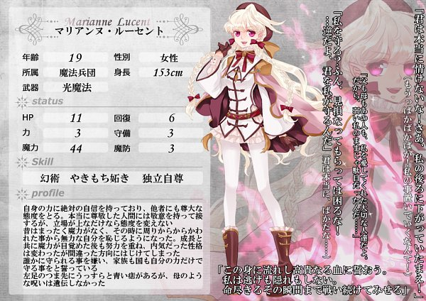 Tags: Anime, Pixiv Id 5958816, Translation Request, Pixiv, Character Profile, Facebook Cover