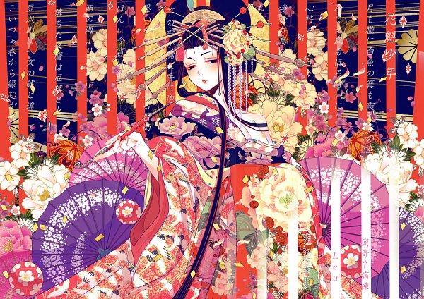 Tags: Anime, Pixiv Id 6176367, Oiran, Wisteria, Rising Sun Motif, Bars, Comb, Original, Pixiv