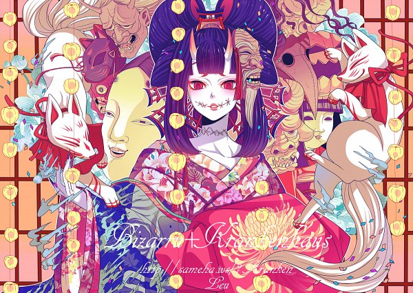 Tags: Anime, Pixiv Id 6176367, Oiran, Skull Mask, Oni Mask, Japanese Architecture, Peach (Fruit), Stitched Mouth, Bars, Comb, Pixiv, Original