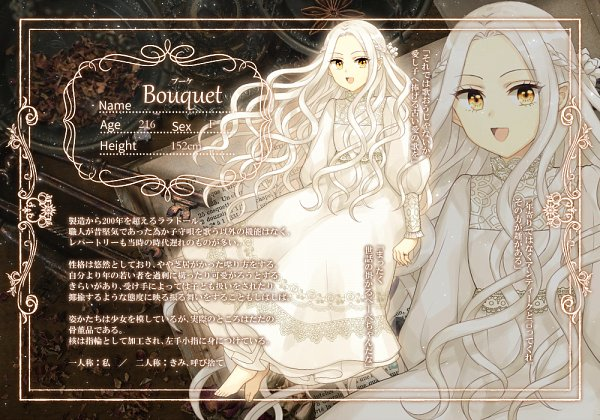 Tags: Anime, Pixiv Id 83913, Pixiv, Character Profile, Facebook Cover