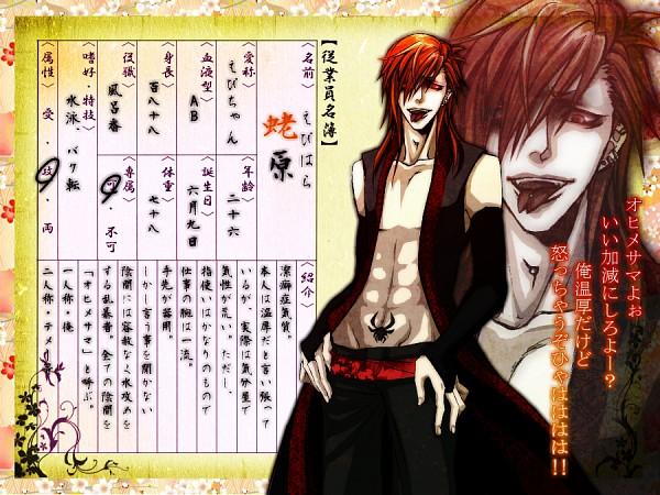 Tags: Anime, Uehara, Pixiv Shadow, Clock Tower (Game), Pixiv