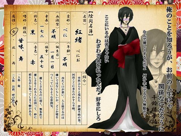 Tags: Anime, Uehara, Pixiv Shadow, Pixiv