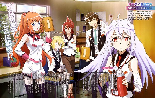 Tags: Anime, Dogakobo, Plastic Memories, Kinushima Michiru, Mizugaki Tsukasa, Isla (Plastic Memories), Kuwanomi Kazuki, Zack (Plastic Memories), Official Art, Scan