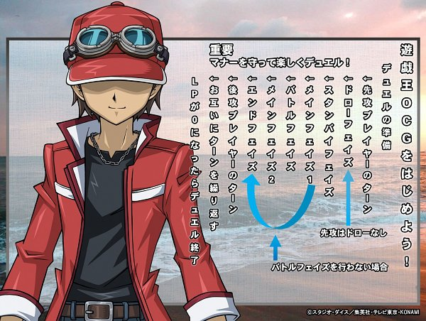 player tag force  yugioh  image 3019267  zerochan