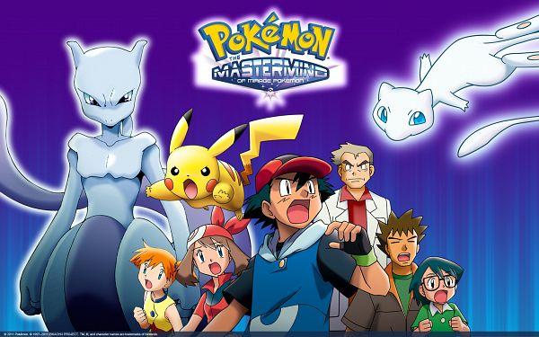 Pokémon: The Mastermind of Mirage Pokémon - Pokémon (Anime)