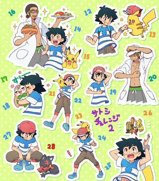 Tags: Anime, Pixiv Id 6953046, Pokémon (Anime), Pokémon, Pikachu, Kukui, Litten, Rowlet, Satoshi (Pokémon), Tapu Koko, Holding Fork, Curry, Twitter