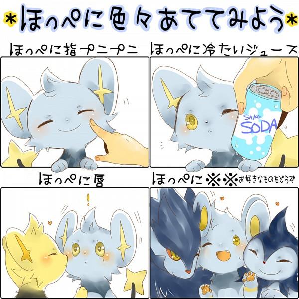 Tags: Anime, Eito, Pokémon, Luxio, Luxray, Shinx, Canned Drink, Pixiv, Fanart, Shiny Pokémon, Fanart From Pixiv