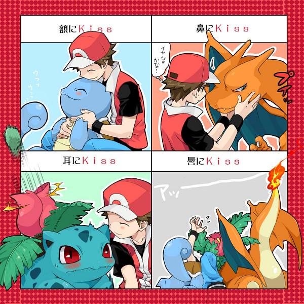 Tags: Anime, Agemono, Pokémon, Charizard, Squirtle, Fire (Pokémon), Ivysaur, Kiss Chart