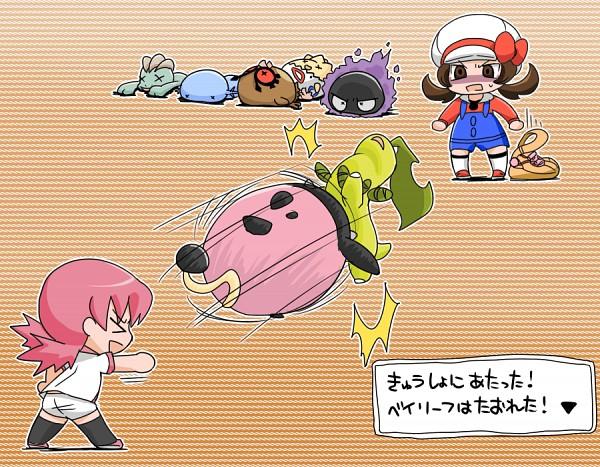 Tags: Anime, Pokémon, Machop, Gastly, Wooper, Akane (Pokémon), Hoothoot, Kotone (Pokémon), Bayleef, Togepi, Miltank