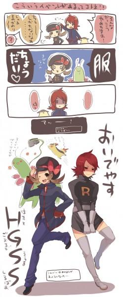 Tags: Anime, Hano, Pokémon Gold & Silver, Pokémon, Quilava, Meganium, Silver (Pokémon), Kotone (Pokémon), Pokémon (Cosplay), Silver (Pokémon) (Cosplay), Team Rocket (Cosplay), Translation Request, Comic