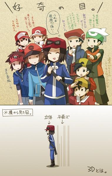 Tags: Anime, Pixiv Id 1197810, Pokémon, Fire (Pokémon), Hibiki (Pokémon), Kyouhei, Calme (Pokémon), Yuuki (Pokémon), Touya (Pokémon), Kouki (Pokémon), Red (Pokémon), Pixiv, Comic