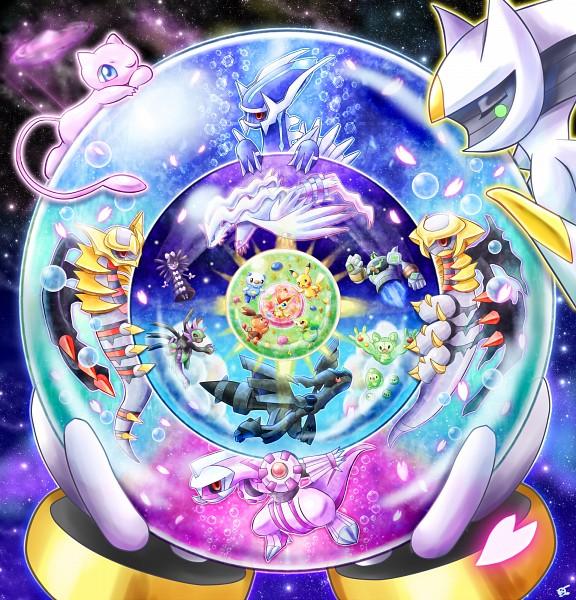 Tags: Anime, Smile0129, Pokémon, Duosion, Palkia, Tepig, Arceus, Deoxys, Hydreigon, Zekrom, Regigigas, Mew, Victini
