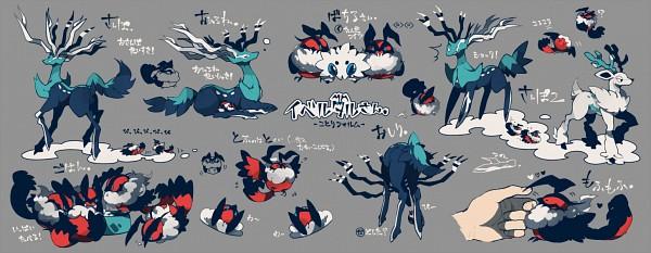 Tags: Anime, 801yamaarashi, Pokémon, Xerneas, Joltik, Yveltal, Sawsbuck, Deer, Woking, Fanart From Pixiv, Legendary Pokémon, Fanart, Pixiv