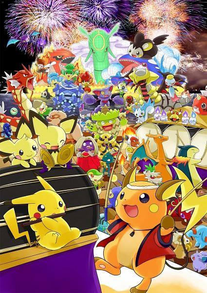 Tags: Anime, Pixiv Id 2584338, Pokémon, Infernape, Emolga, Pachirisu, Sunflora, Gliscor, Elgyem, Celebi, Pansear, Typhlosion, Purugly