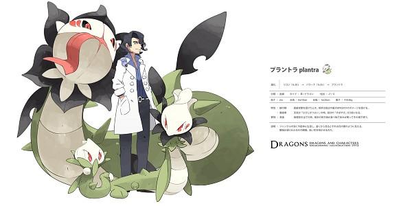 Tags: Anime, Siirakannu, Pokémon, Plantra, Original Pokémon, Platane (Pokémon), Fan Character, Pixiv, Fanart From Pixiv, Fanart, Facebook Cover